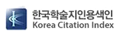 Korea Citation Index